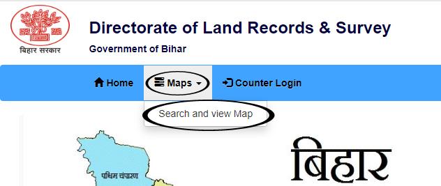 Bhu Naksha Bihar || How to check bhu naksha in Bihar?|| भू नक्शा बिहार