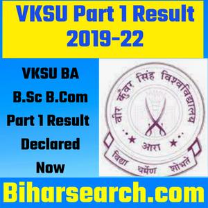 VKSU Part 1 Result 2019-22