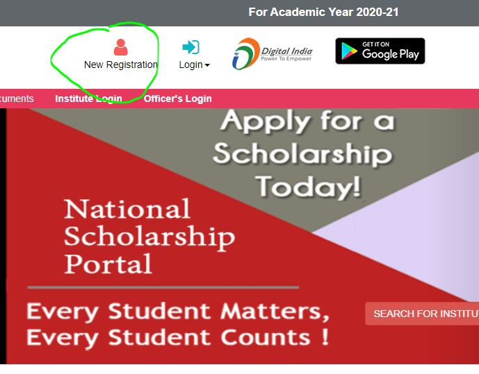 Bihar Scholarship Form 2020