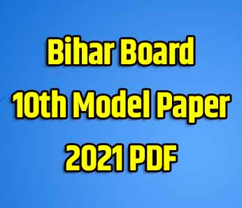 Bihar Board 10th Model Paper 2022 PDF