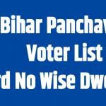 Voter List Bihar 2021 - Bihar Voter List Panchayat 2021