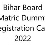 Bihar Board Matric Dummy Registration Card 2022 | BSEB 10th Dummy Registration 2022