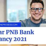 Bihar PNB Bank Vacancy 2021, पंजाब नेशनल बैंक चपरासी भर्ती 2021