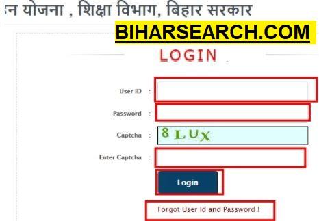 मुख्यमंत्री कन्या उत्थान योजना | E Kalyan Bihar Portal Scholarship Form 2021 | (Mukhymantri Kanya Utthan Yojana 2021)