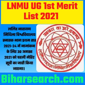 LNMU UG Part 1 Merit List