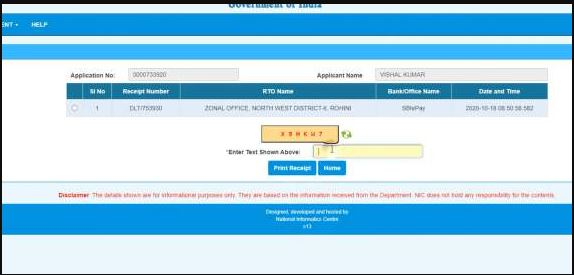 Bihar driving licence online apply