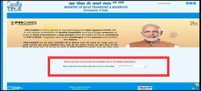 Driving Licence Online Apply In Bihar 2021   Bihar driving licence online apply कैसे करे? - full process