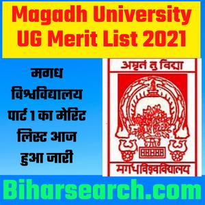 Magadh University Part 1 Merit List
