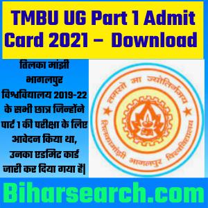 TMBU UG Part 1 Admit Card