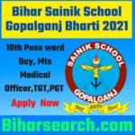 Bihar Sainik School Bharti