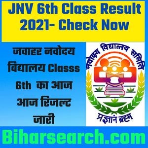 JNV 6th Class Result
