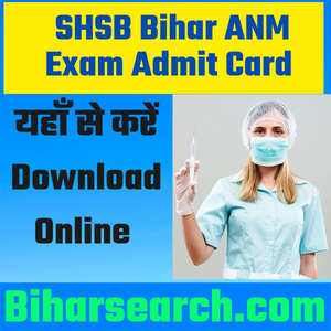 SHSB Bihar ANM Exam Admit Card